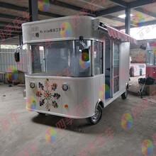沧州小吃车河北多功能小吃车厂家直销臭豆腐小吃车