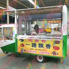 河南小吃车美食快餐车多功能小吃车串串香小吃车免费加盟