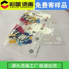 彩蕾烫画柯式过粉热转印印花A级环保服装胶印4864CM