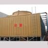 供贵阳不锈钢冷却塔和贵州冷却塔收水器厂家