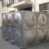 供貴州水箱和貴陽玻璃鋼水箱廠家