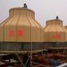 供贵州安顺电厂冷却塔和铜仁不锈钢冷却塔销售