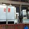供貴州閉式冷卻塔和貴陽冷卻塔收水器