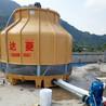 供贵州电厂冷却塔和铜仁圆型冷却塔
