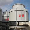 供贵州福泉不锈钢冷却塔和盘州圆型冷却塔