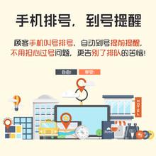 亳州餐饮收银软件下载地址