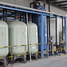阳极氧化行业中水回用处理设备-瑞特良环保