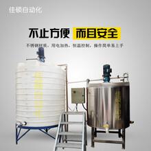 采购环保电加热胶水设备湖南省长沙市佳硕自动化是你完美的选择