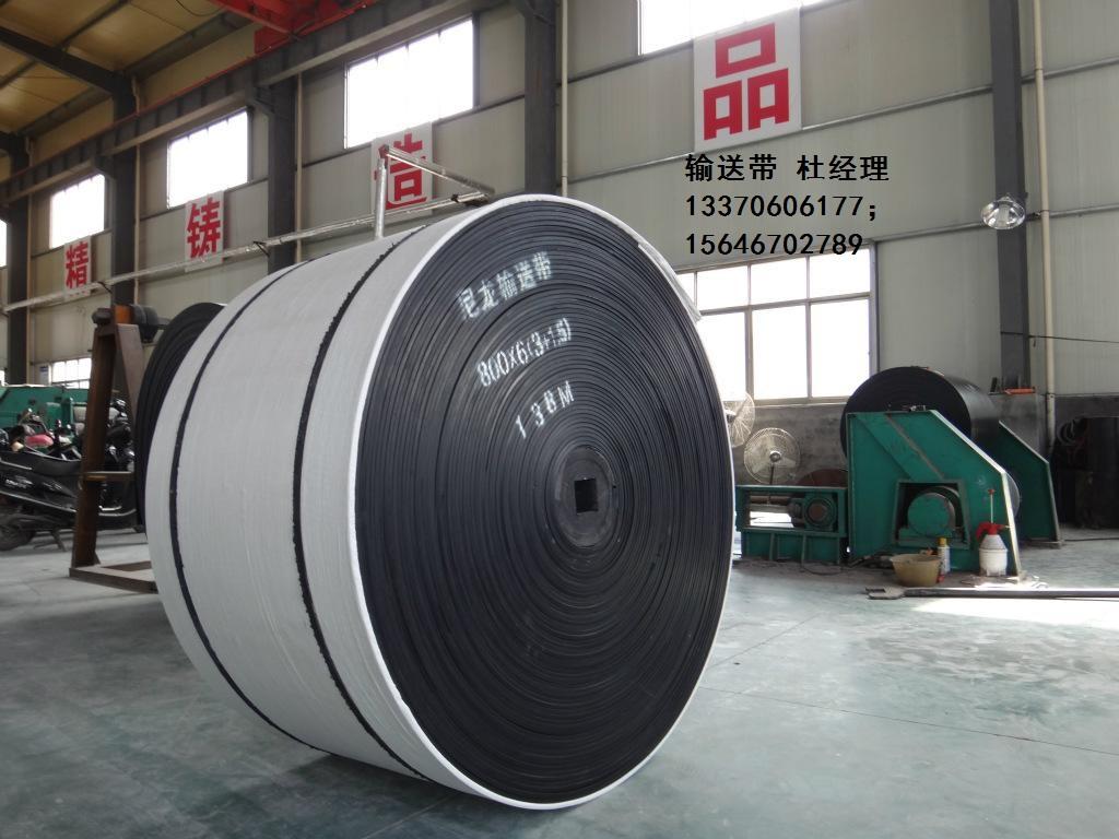 河北保定供应煤矿井下整芯阻燃输送带价格 - 中国供应商