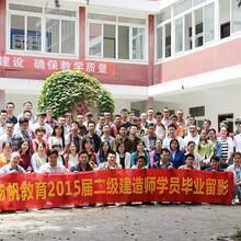 苏州姑苏区学历认证教师资格证培训
