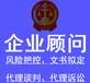 武汉企业法律?#23435;剩?#35753;中国企?#21040;?#24247;成长