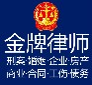 武汉企业法律顾问法律咨询、并购重整及清算图片