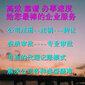 北京大兴劳务分包资质装饰装修资质建筑资质代办图片