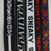 新款织带服饰饰品带提花织带厂家定制来样加工