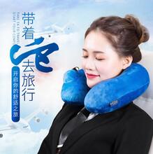 按压U型枕自动充气枕护颈枕充气头枕PVC充气枕头图片