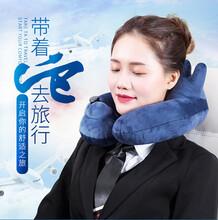 东莞便携充气枕头颈保保充气枕厂家图片