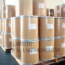 地克珠利预混剂101831-37-2苏州吉林现货供应