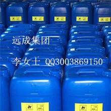 苯甲醇100-51-6武汉广州供应高品质工业级