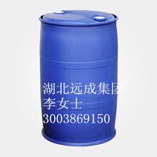 供应乙炔基环己醇价格武汉厂家供应