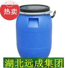 邻甲基苯甲醛青岛天津国标级高品质