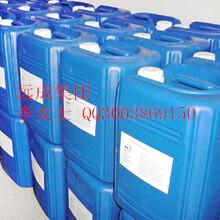 广州贵阳苯甲醇苄基醇国标级高品质