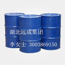 供应105-08-81,4-环己烷二甲醇武汉南京医药级
