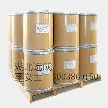 对溴苯甲醛1122-91-4石家庄昆明供应高品质工业级