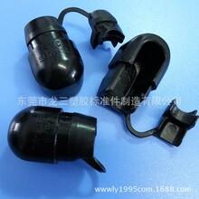 龙三电源供应器控制箱线扣小家电出线扣直角型SB7R-3L尼龙线扣