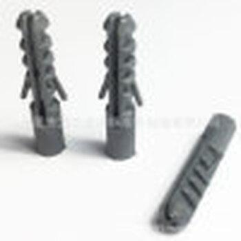 入墻膠塞m8的塑料膨脹管灰色膨脹塑料釘40mm長