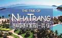 2018年杭州嘉兴南湖区越南下龙湾、胡志明、美奈、大叻、芽庄品质7天游