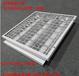 LED防爆格栅荧光灯600600扣板吊顶嵌入式暗装荧光灯38W灯管