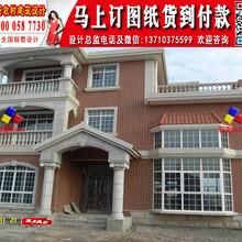 双拼别墅10万农村别墅设计图欧联新款农村别墅图纸W713