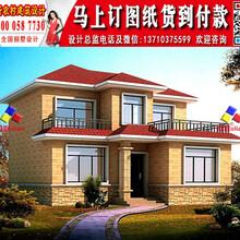 农村房屋设计图大全二层三层E654
