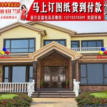 农村盖房设计大全图10万农村别墅设计图平房外观E791