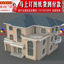 经济型别墅农村三层楼房新款图片欧联新款农村别墅图纸W520