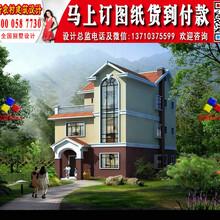 农村盖房设计大全图10万农村别墅设计图带院子图纸E383