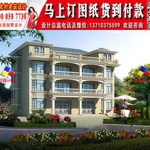 新农村自建房设计图二十万以内E276