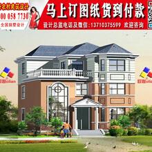 农村别墅设计图纸及效果图大全欧联新款农村别墅图纸W34