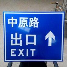 广州道路划线上道路安全驾驶须熟知常见的交通标志牌
