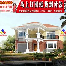 农村房屋设计图大全O710
