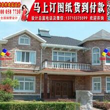 15万元以内农村别墅图农村自建房设计图O684