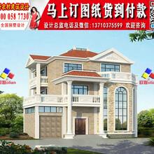 15万元以内农村别墅图乡村房屋设计图纸O637
