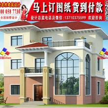 复式楼15万元以内农村别墅图O10