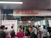 2020廣州國際衛浴展調整至12月21-23日舉辦