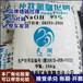 福建厦门片碱99含量烧碱氢氧化钠厦门经销低价片碱
