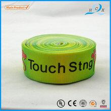 枣庄硅胶印字带物美价廉厂家供应