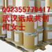 大茴香醇南京武汉105-13-5提供质检单
