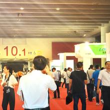 2018中国广州国际智能安全科技博览会