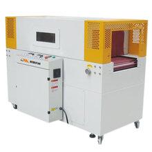 KLW-5030LW热收缩膜包装机玩具收缩机惠州收缩机