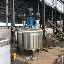 新乡供应316不锈钢搅拌罐乳胶漆涂料高速分散机拉缸